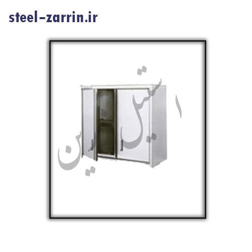 کابینت دیواری درب لولایی صنعتی | استیل زرین