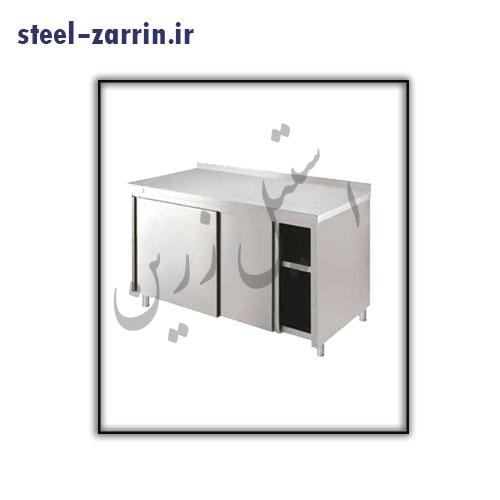 کابینت زمینی درب کشویی صنعتی | استیل زرین