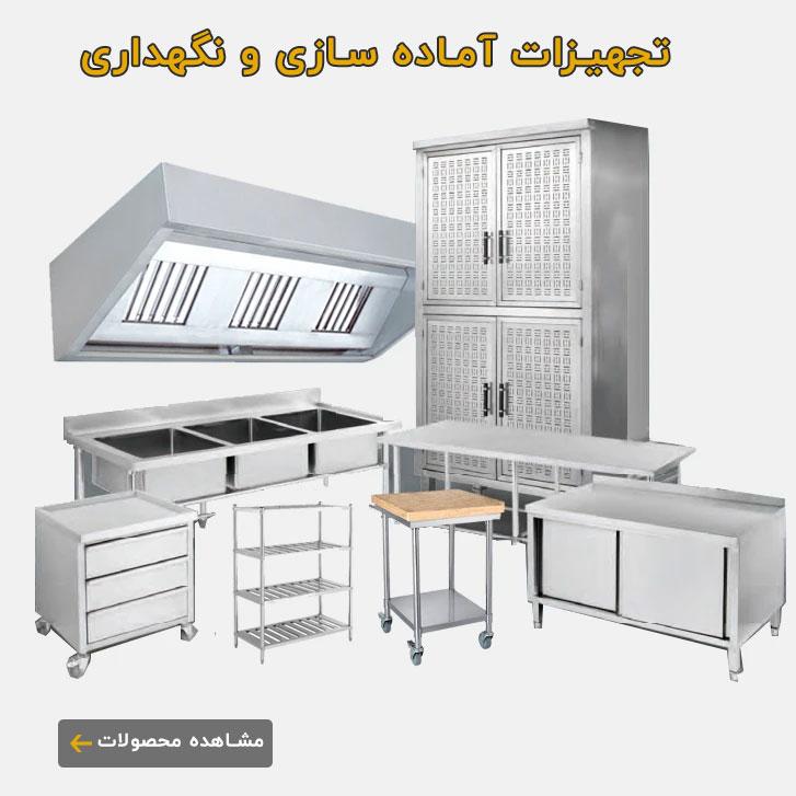 steel-zarrin.com 205/45 R17 88H XL Goodride SW608 Reifen & Felgen ...